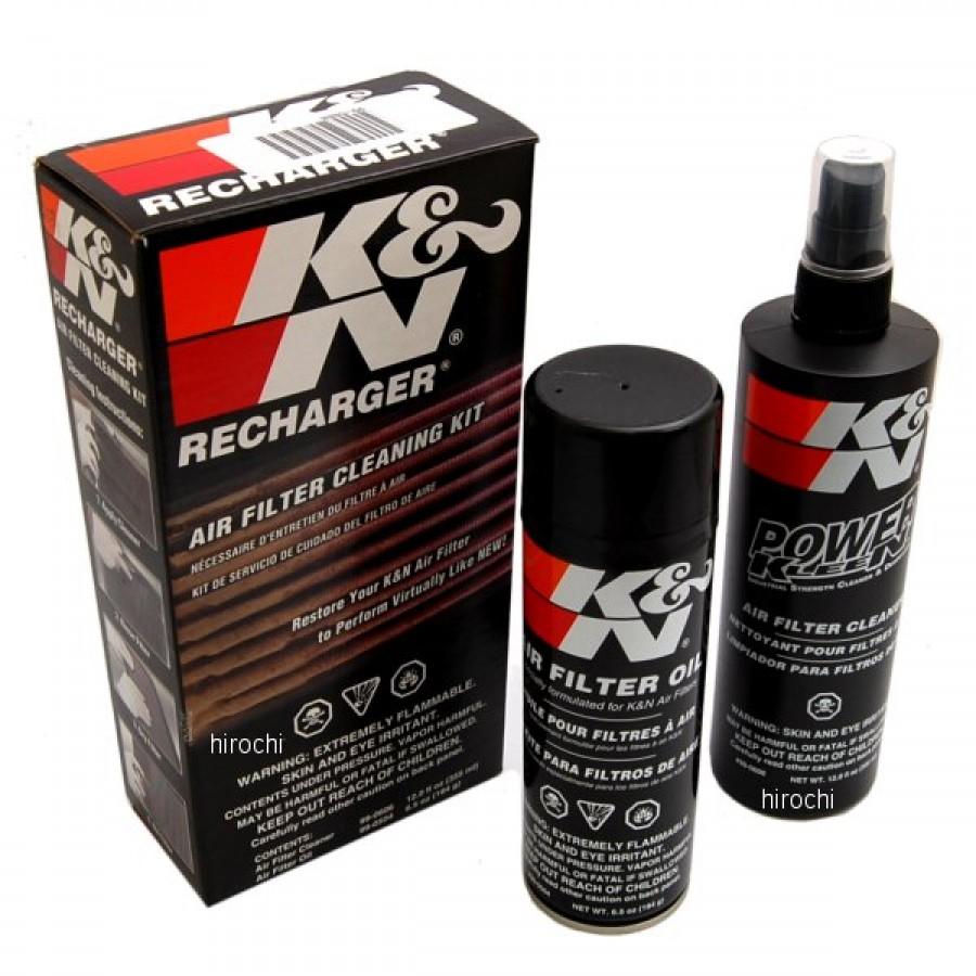 K&N - kit curatare